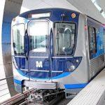 New Miami MetroRail Train Debuts