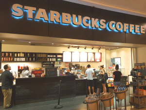 Starbucks at the Intercontinental Hotel Miami is open